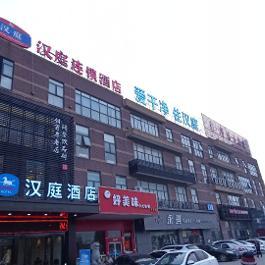 汉庭天长天发广场酒店360全景图