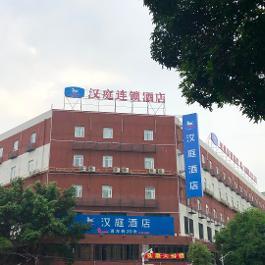 汉庭潮州古城酒店360全景图