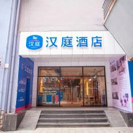 汉庭丹阳新市口酒店360全景图