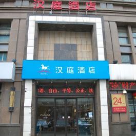 汉庭合肥火车站酒店360全景图