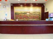 汉庭威海出口加工区酒店360全景图