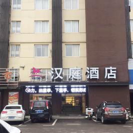 汉庭滁州凤阳酒店360全景图
