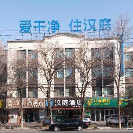 汉庭西宁八一路团结桥店360全景图