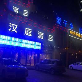 汉庭宿州灵璧县酒店360全景图