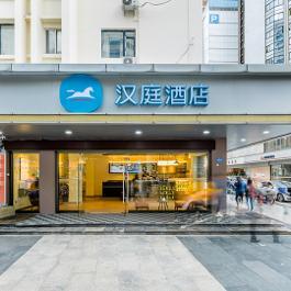 汉庭深圳罗湖口岸酒店(原万象城店)360全景图