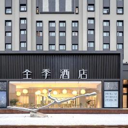 全季上海虹桥中心酒店360全景图