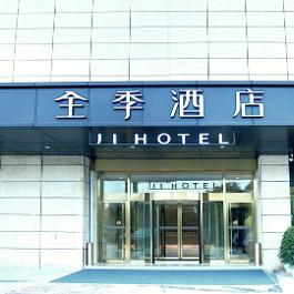 全季广元万达酒店360全景图