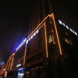 汉庭合肥北城万达广场酒店360全景图