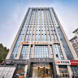 全季合肥亳州路酒店360全景图