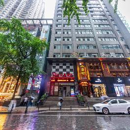 宜必思重庆解放碑步行街酒店360全景图