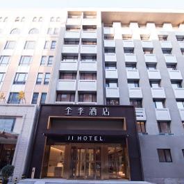 全季北京马甸桥酒店360全景图