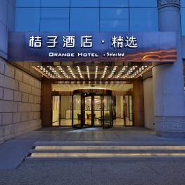 桔子精选苏州竹辉路酒店360全景图
