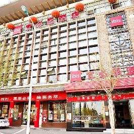 宜必思天津古文化街酒店360全景图