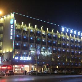 汉庭天津天泰路河北工大酒店360全景图