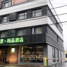 宜必思尚品上海青浦体育中心酒店360全景图