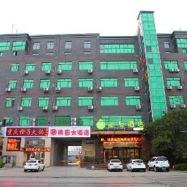 海友徐州金山桥经济开发区酒店360全景图